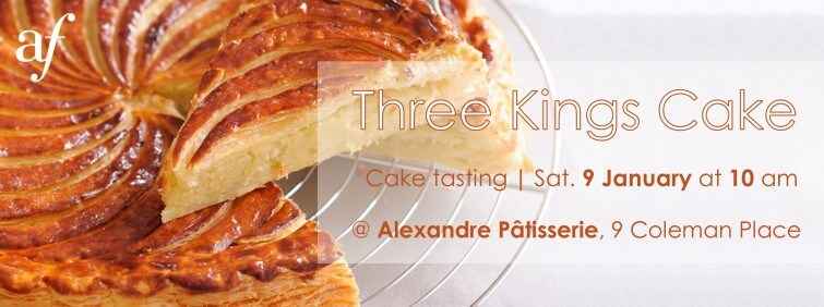 Three Kings Cake 2021